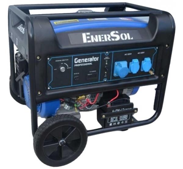 Генератор EnerSol SG-7PE(B)